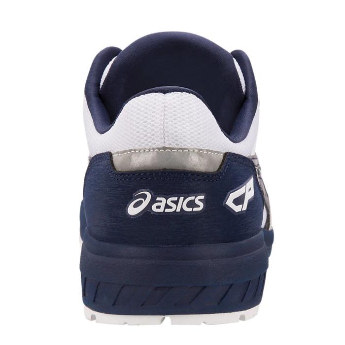 [アシックス] ウィンジョブ CP209 作業用靴