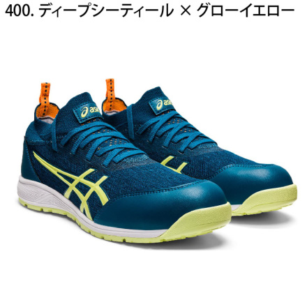 [アシックス] ウィンジョブCP213TS 作業用靴