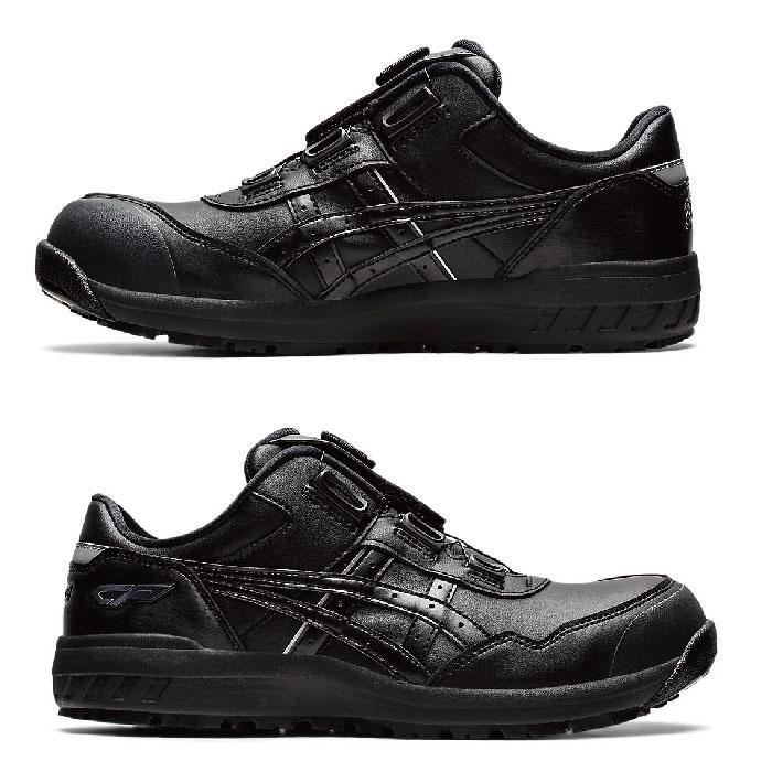 [アシックス] ウィンジョブCP306 Boa 作業用靴(1273A029)★2020春夏/新商品★