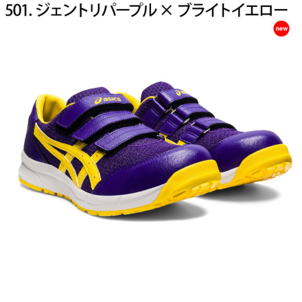 [アシックス] ウィンジョブFCP202 作業用靴