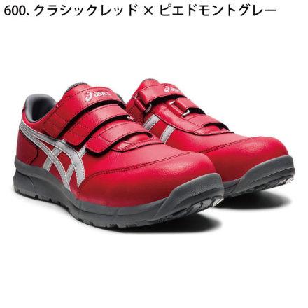 [アシックス] ウィンジョブFCP301 プロテクティブスニーカー