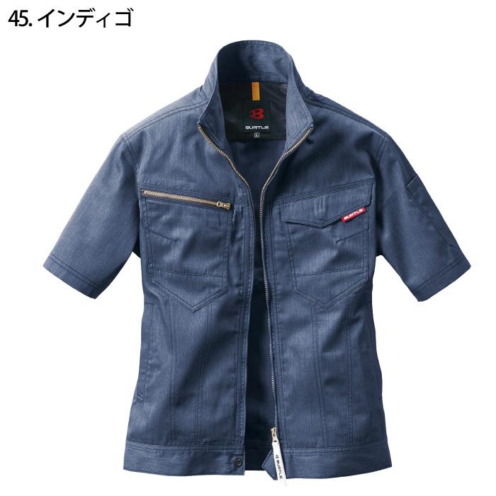 [バートル] 1716 半袖ジャケット(ユニセックス)