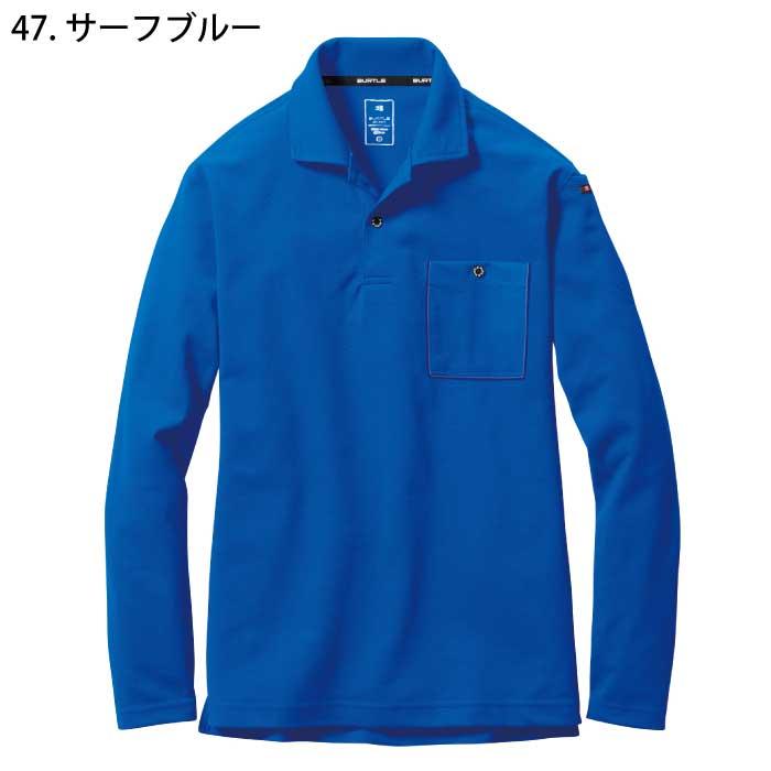 [バートル] 665 長袖ポロシャツ