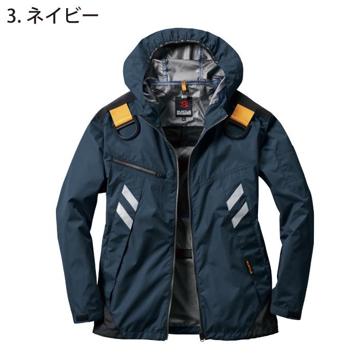 [バートル] AC1061 エアークラフトパーカージャケット(フルハーネス対応)