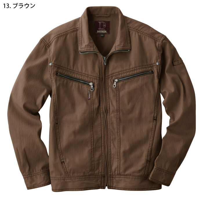 中国産業 [DOGMAN] 8167 長袖ジャンパー