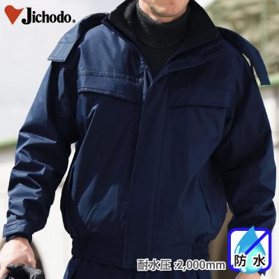 [自重堂] 48460 フード付き防水防寒ブルゾン