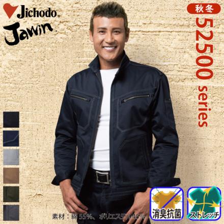 ジャウィン52500ストレッチジャンパー