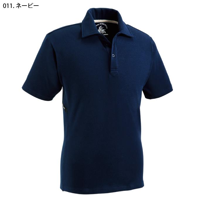 自重堂 [Z-DRAGON] 75114 ストレッチ半袖ポロシャツ