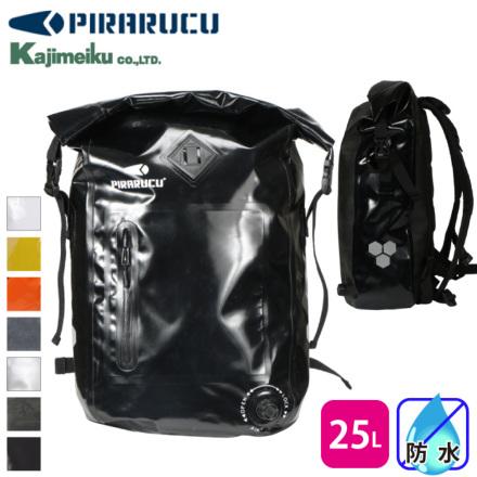 カジメイク [PIRARUCU] GP011 防水バックパック(25L)