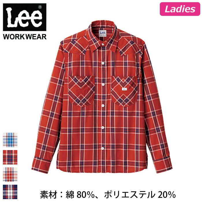 [リー] Lee LCS43006 レディスウエスタンチェック長袖シャツ