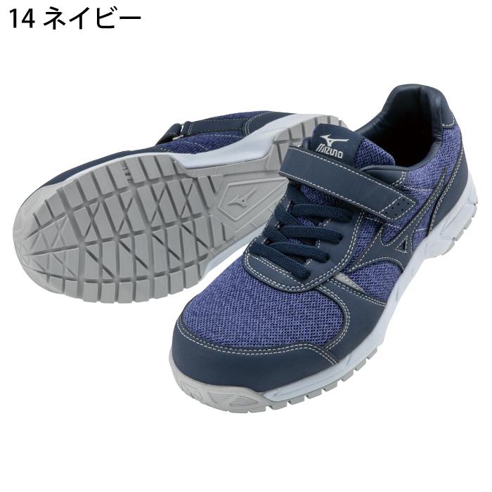 [ミズノ] F1GA1904 オールマイティ FS 32L 紐タイプ 安全靴