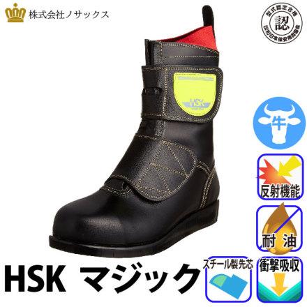 [ノサックス] HSKマジック (舗装用)