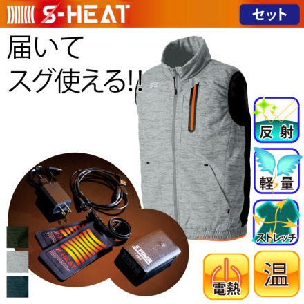 [シンメン] S-HEAT-03000 S-HEATテックスタイルベストフルセット