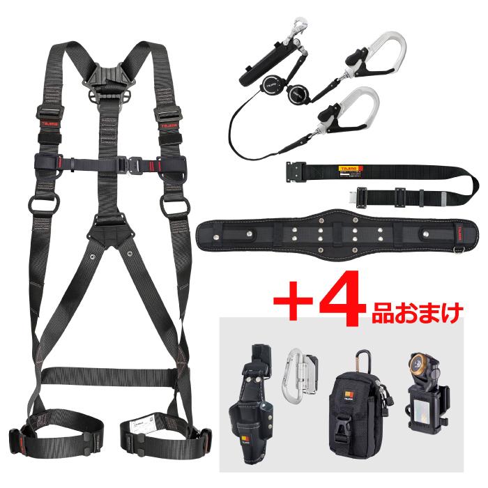 [Tajima] A1ZAMEWL6BKCP ハーネスZA M 黒ER150 ダブル L6 CPセット