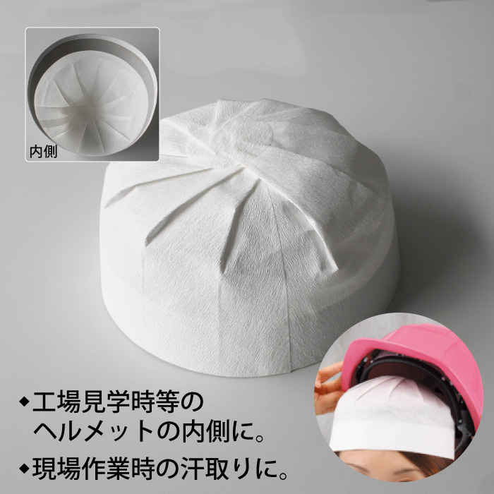トーヨー [ヘルメット] NO.75-A 使い捨て紙帽子
